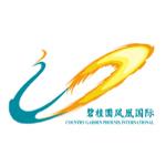 碧桂园凤凰国际酒店管理公司