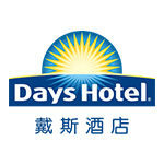 DH戴斯酒店
