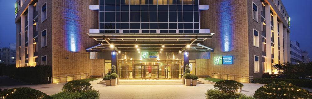 北京上地智选假日酒店
