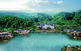 重庆恒大酒店