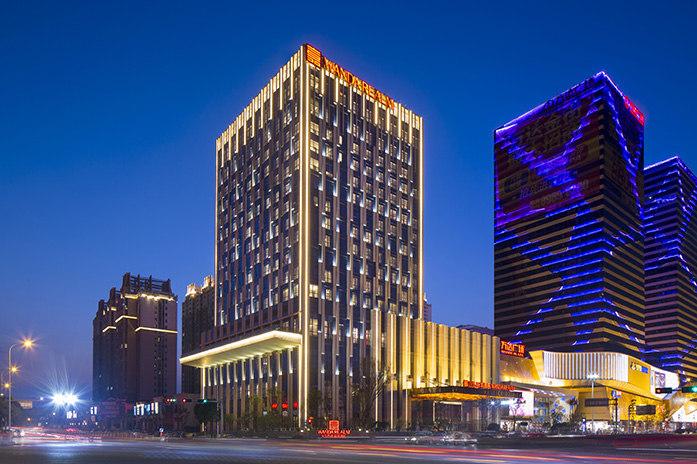 义乌万达嘉华酒店