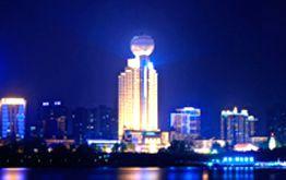 武汉江城明珠豪生酒店